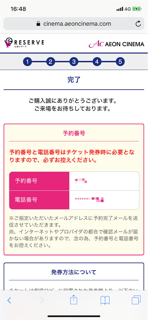 f:id:cogi-kaicho:20190319133406p:image