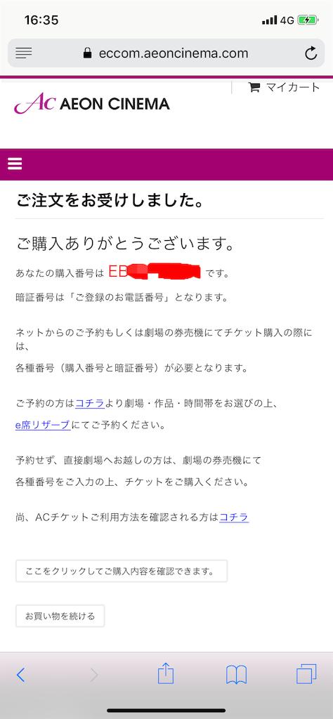 f:id:cogi-kaicho:20190319133423p:image