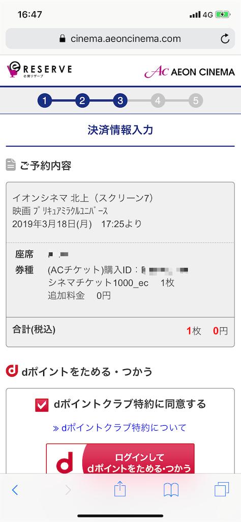 f:id:cogi-kaicho:20190319223828p:image