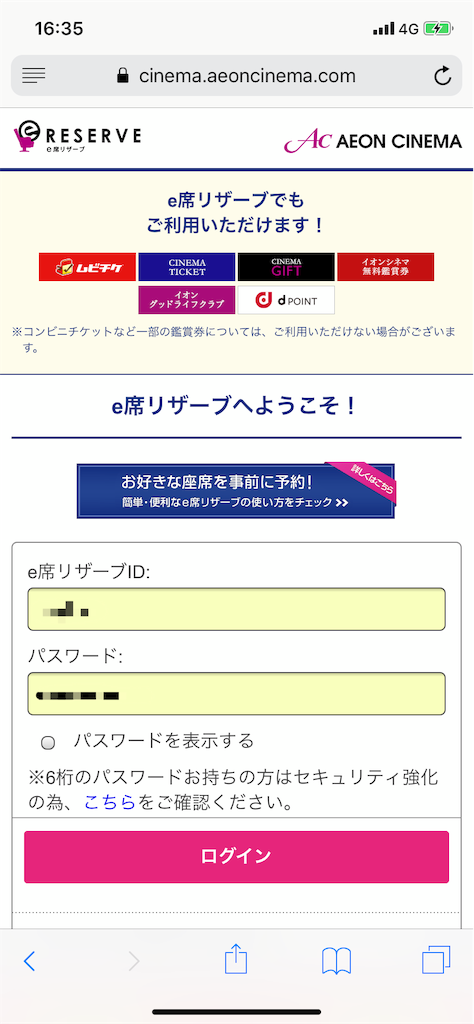 f:id:cogi-kaicho:20190319223838p:image