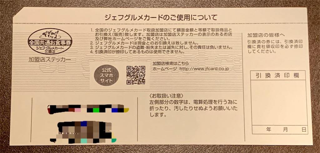 f:id:cogi-kaicho:20190320141917j:image