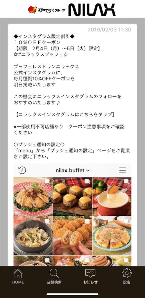 f:id:cogi-kaicho:20190320143101j:image