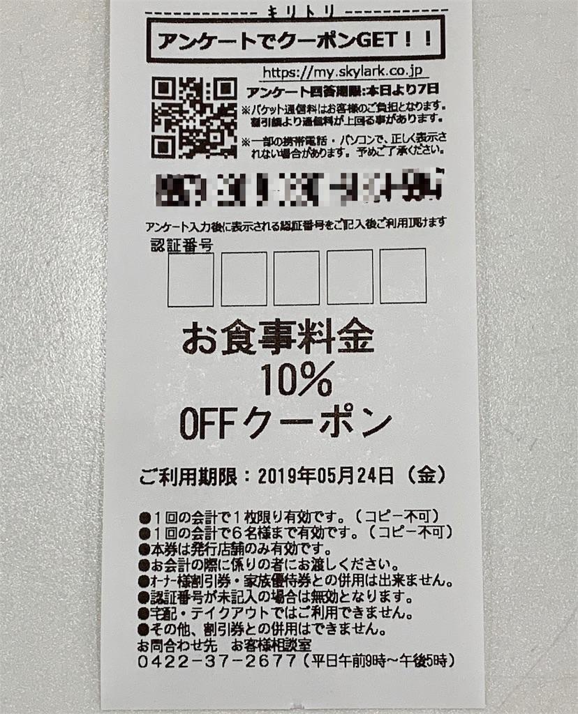 f:id:cogi-kaicho:20190320154222j:image