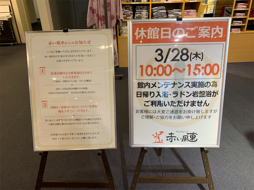 f:id:cogi-kaicho:20190328040149j:image