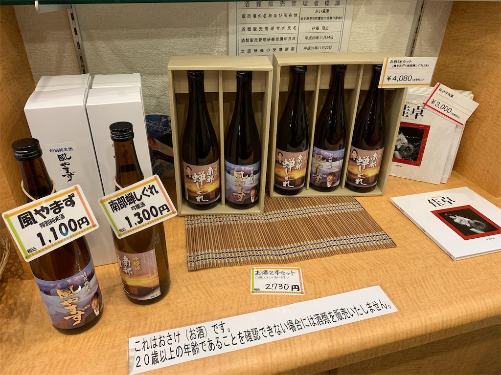 f:id:cogi-kaicho:20190328040202j:image