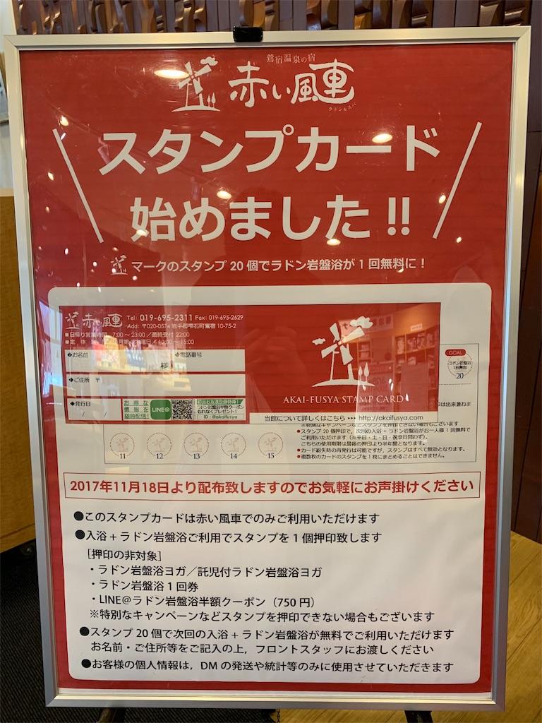 f:id:cogi-kaicho:20190328040215j:image