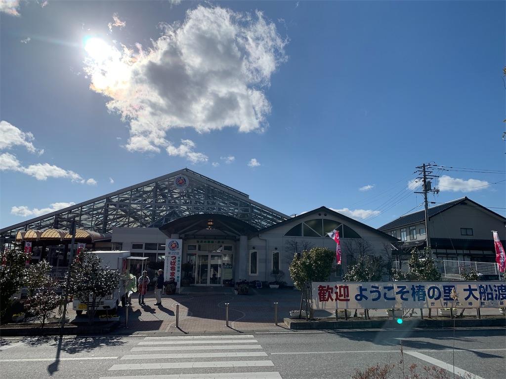 f:id:cogi-kaicho:20190328195507j:image