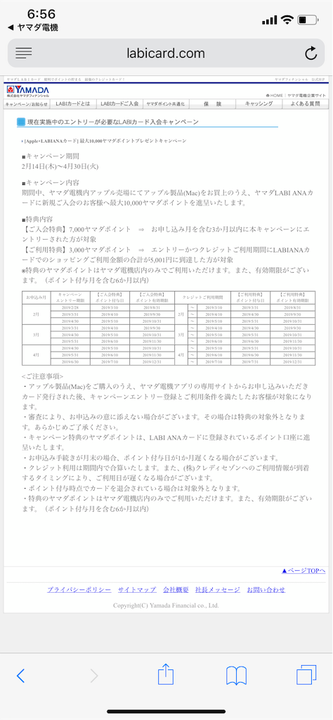 f:id:cogi-kaicho:20190330113347p:image