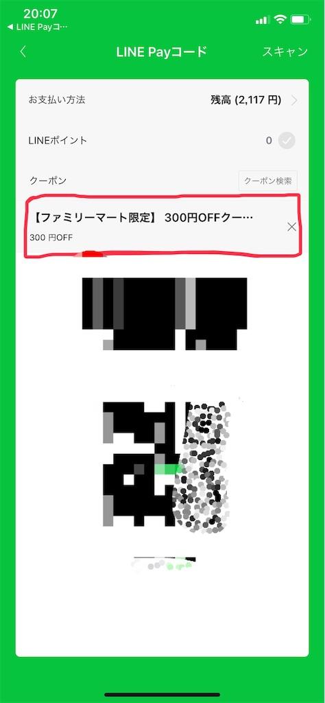 f:id:cogi-kaicho:20190404213151j:image