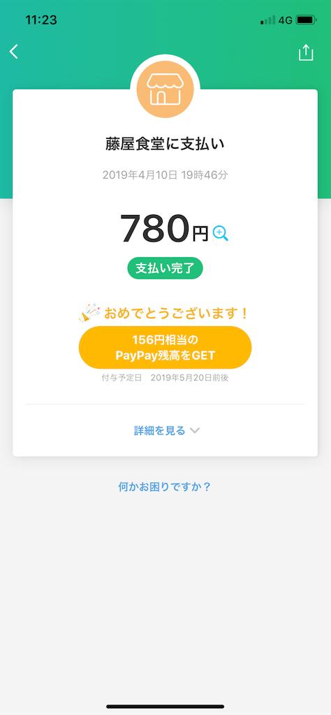 f:id:cogi-kaicho:20190414112429p:image