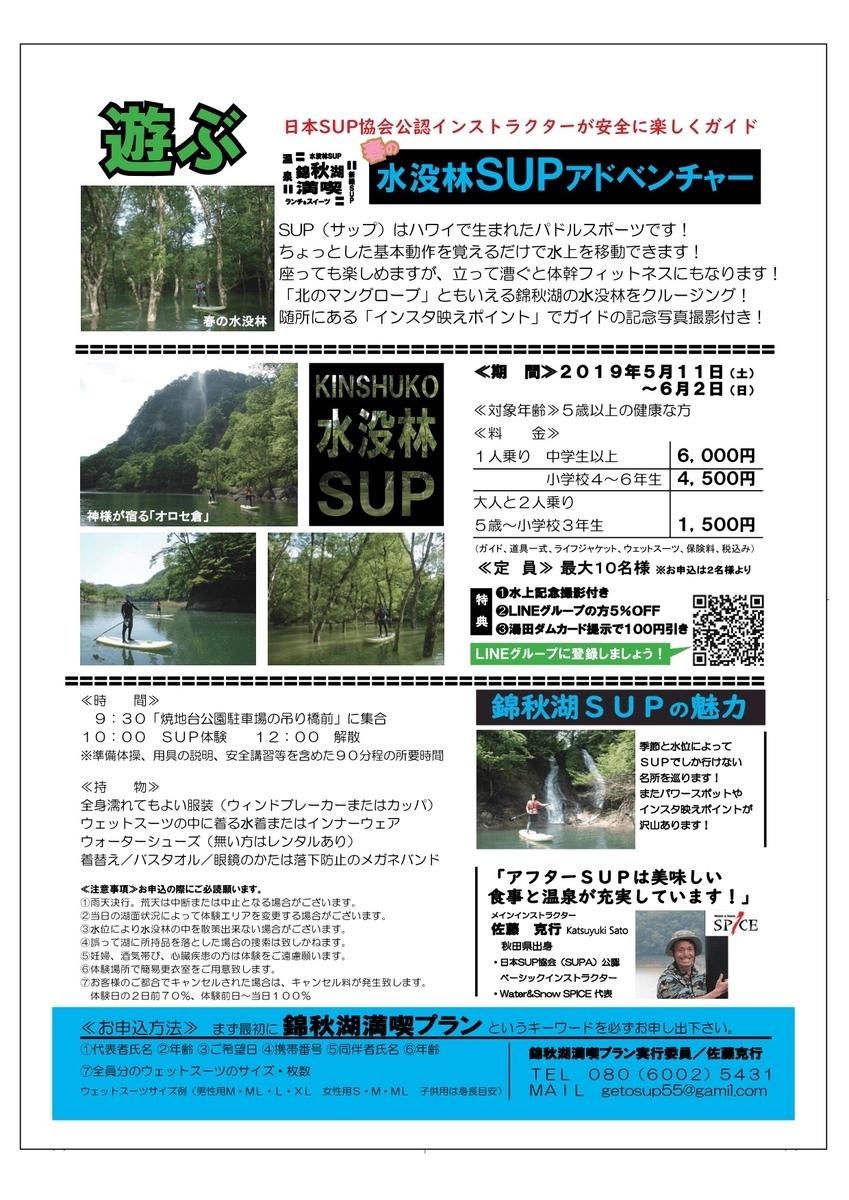 f:id:cogi-kaicho:20190418132325j:plain