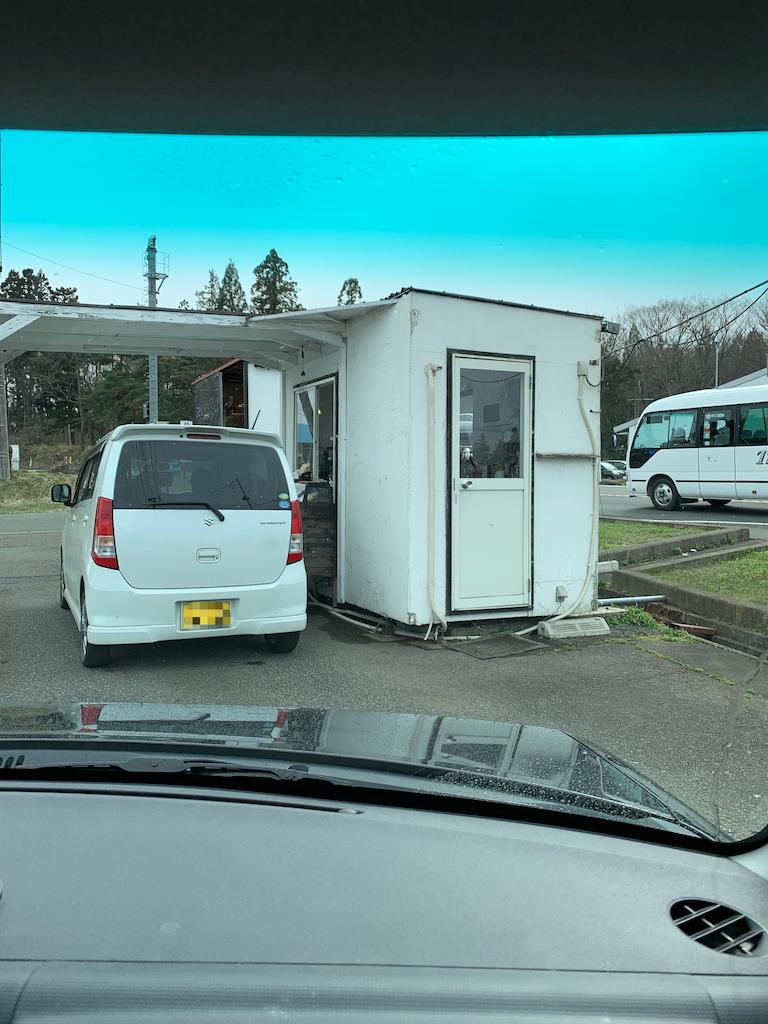 f:id:cogi-kaicho:20190418204945p:image