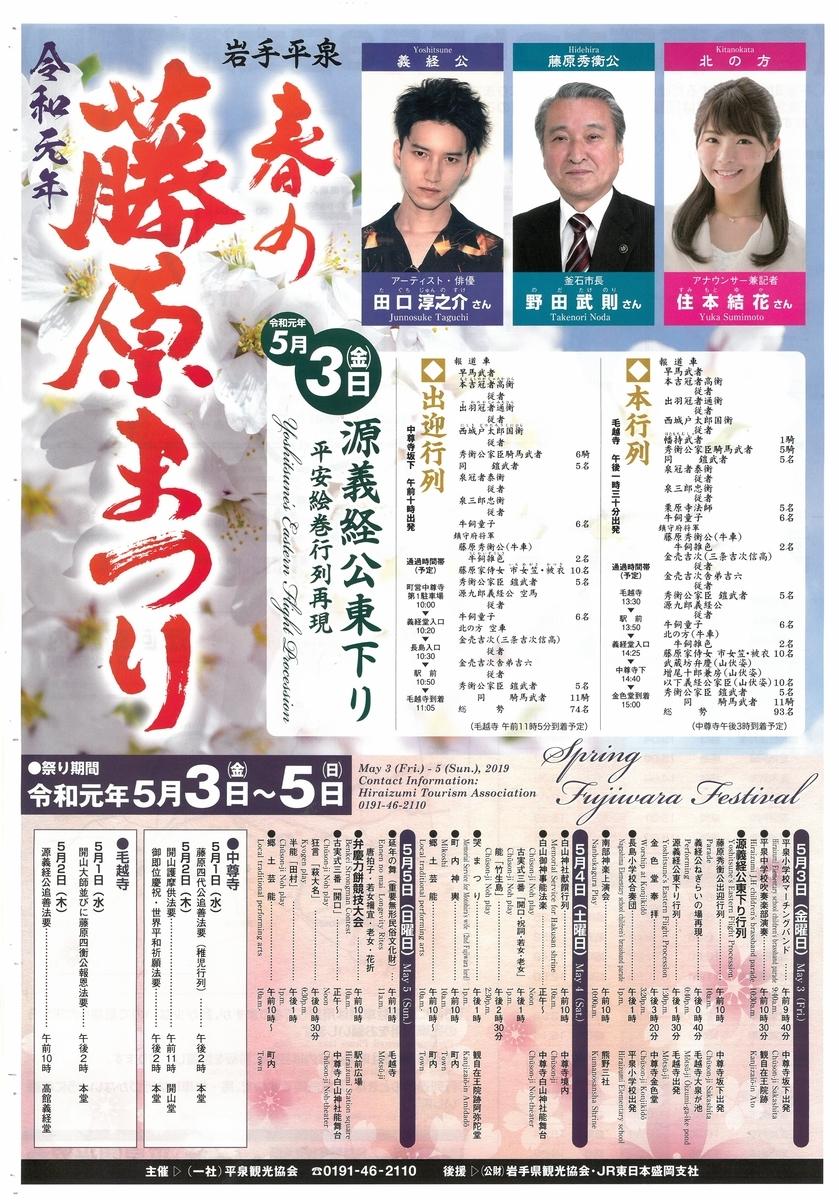 f:id:cogi-kaicho:20190425233635j:plain