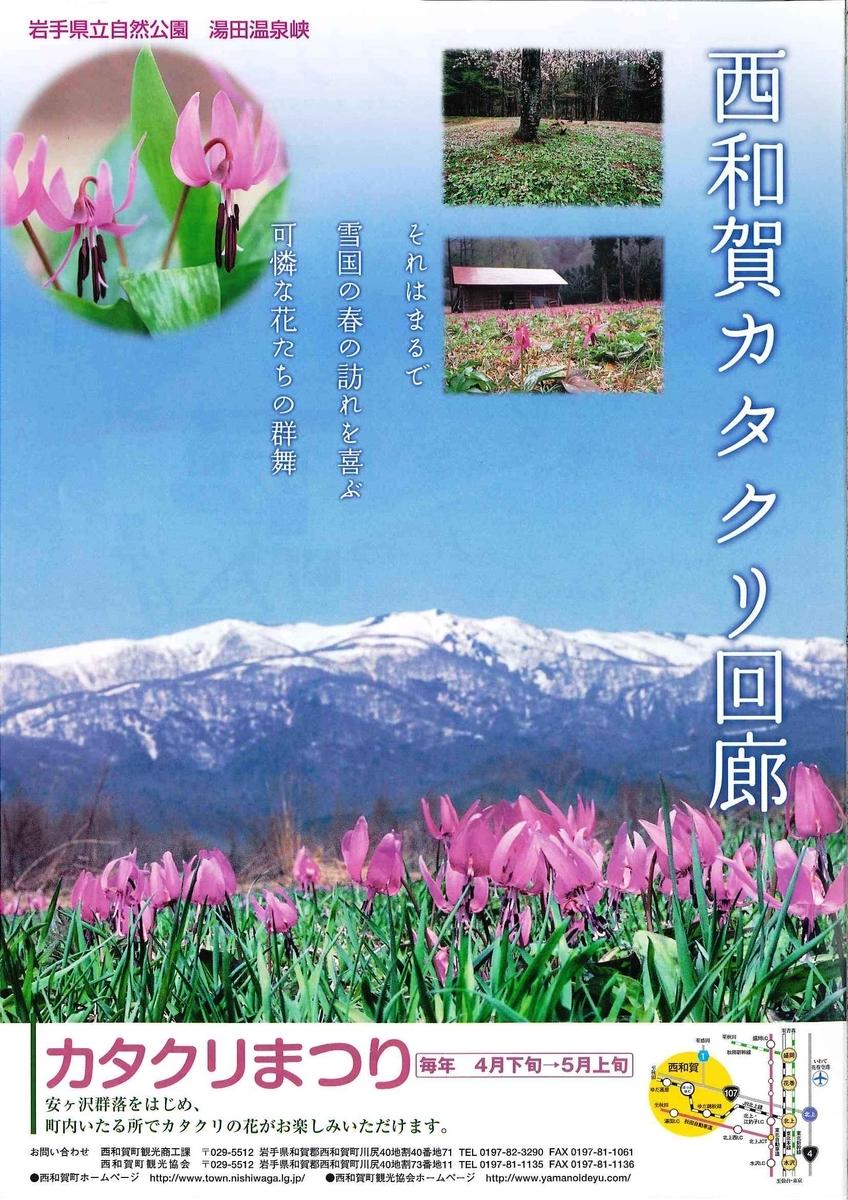 f:id:cogi-kaicho:20190426174535j:plain