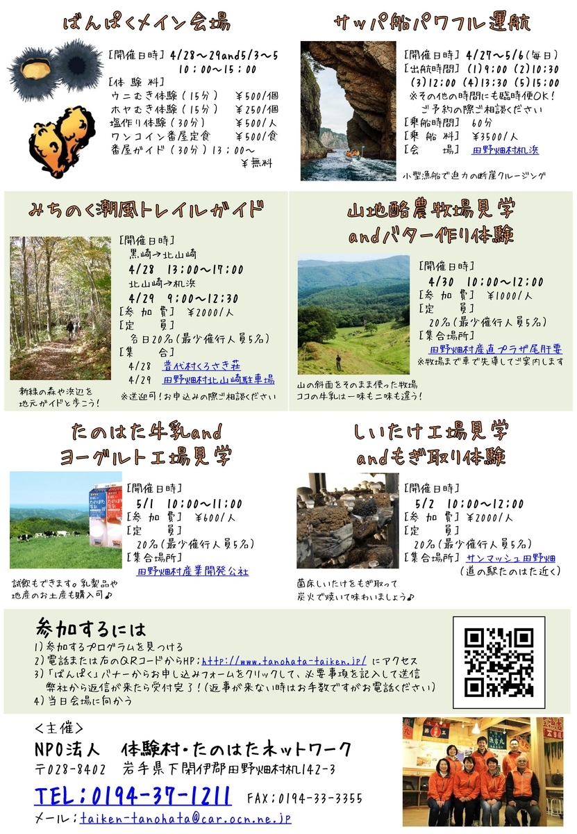 f:id:cogi-kaicho:20190427204204j:plain