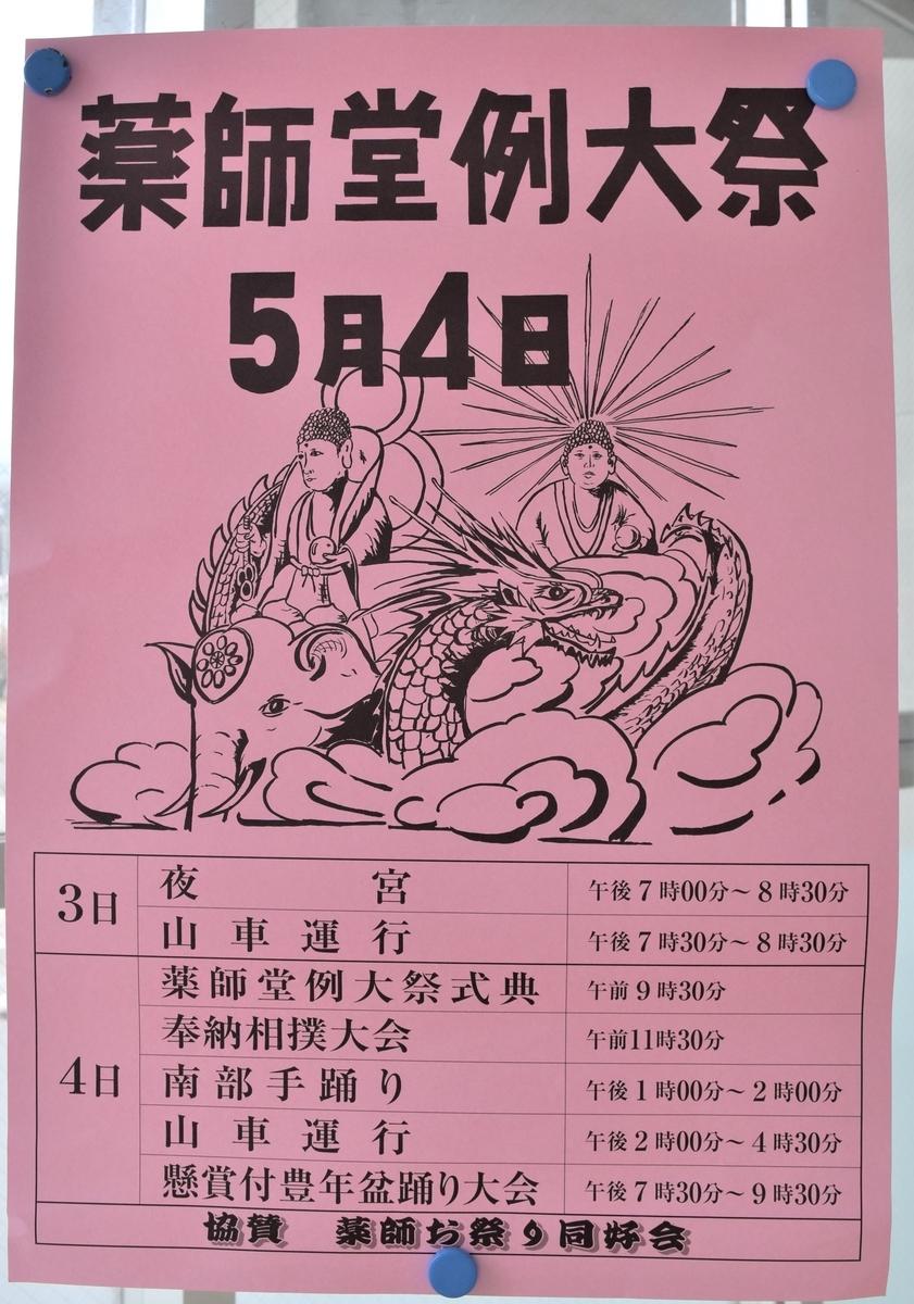 f:id:cogi-kaicho:20190427212539j:plain