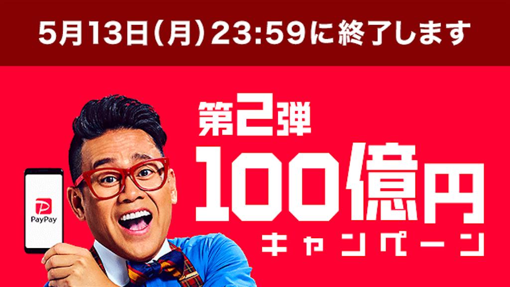 f:id:cogi-kaicho:20190515060300p:image