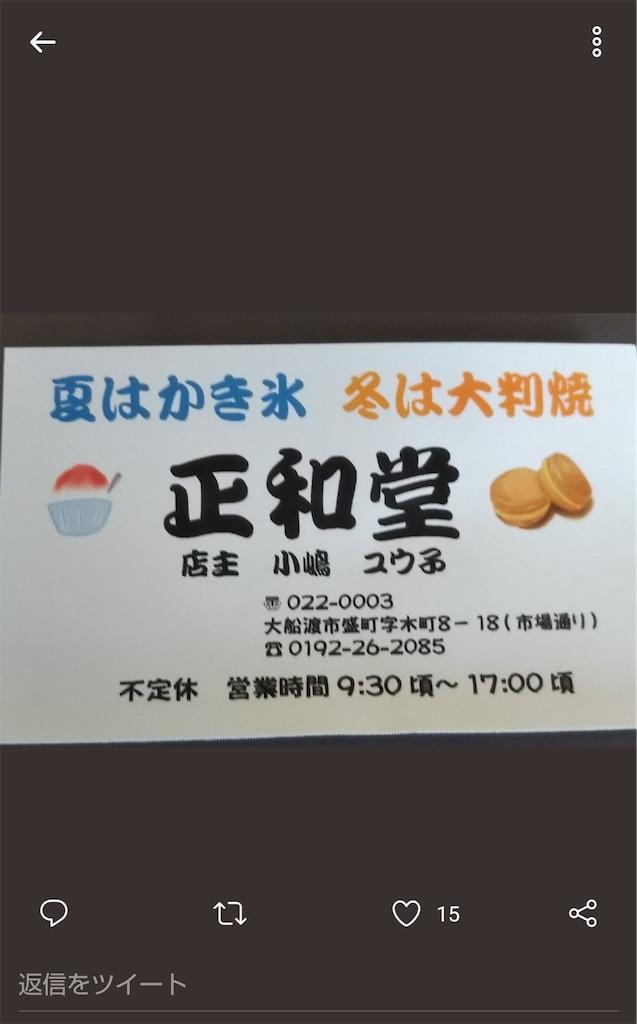 f:id:cogi-kaicho:20190516225731j:image