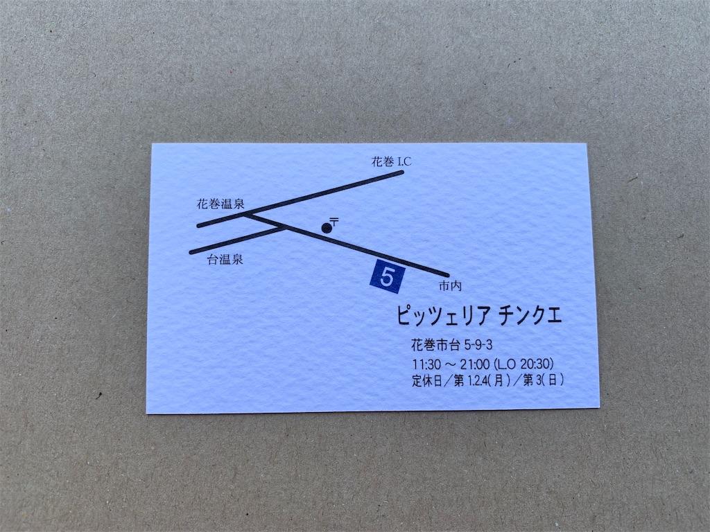 f:id:cogi-kaicho:20190524063458j:image