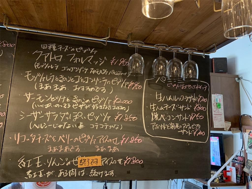 f:id:cogi-kaicho:20190524063513j:image
