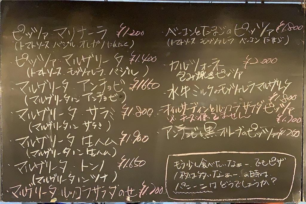 f:id:cogi-kaicho:20190524063523j:image