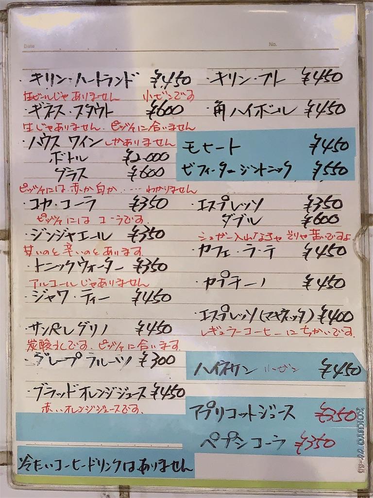 f:id:cogi-kaicho:20190524063536j:image