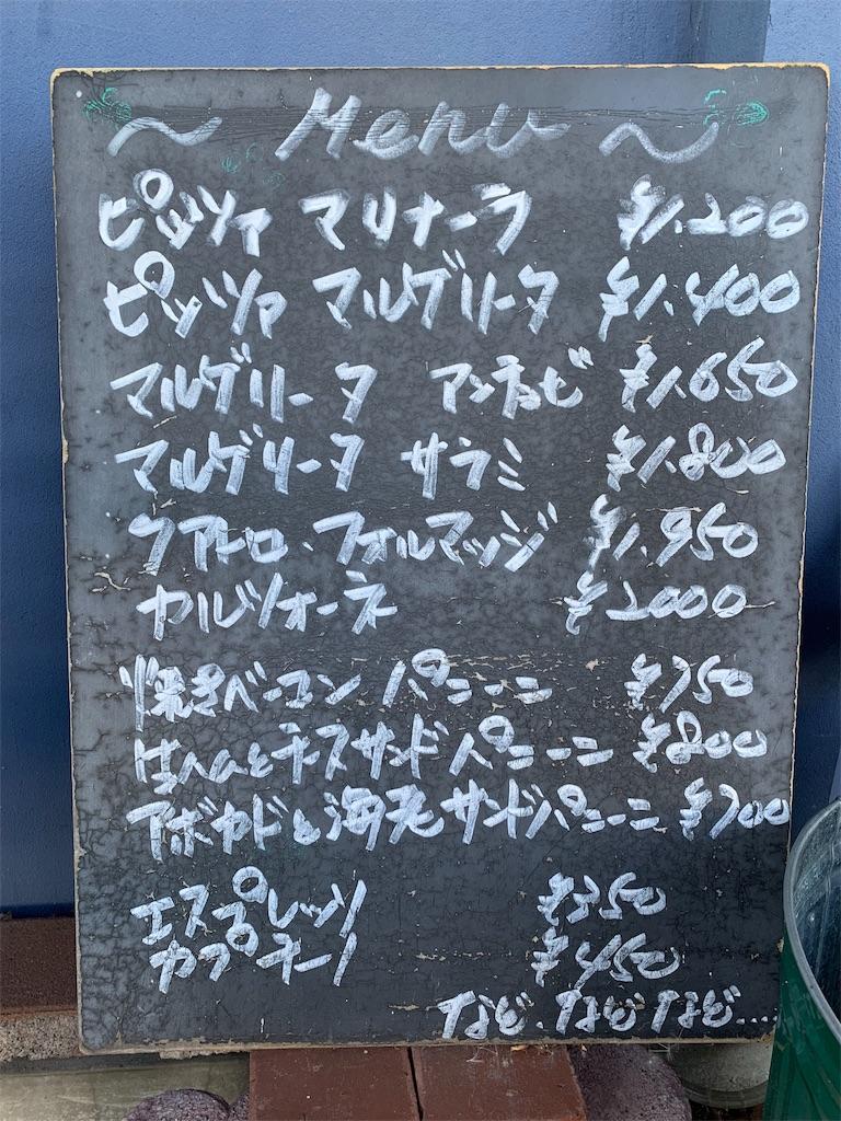 f:id:cogi-kaicho:20190524063548j:image