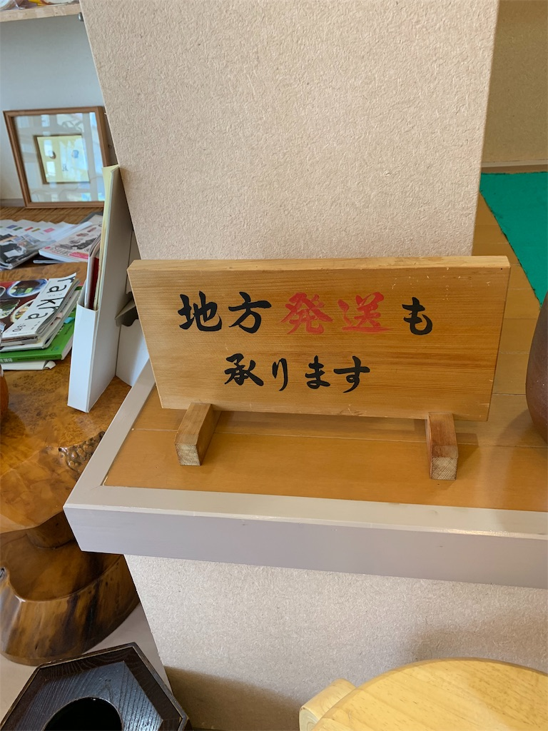 f:id:cogi-kaicho:20190530223843j:image