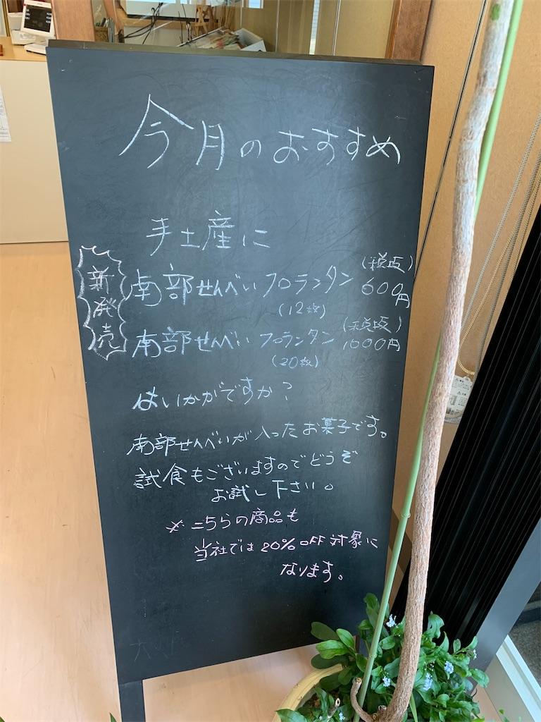f:id:cogi-kaicho:20190530223936j:image