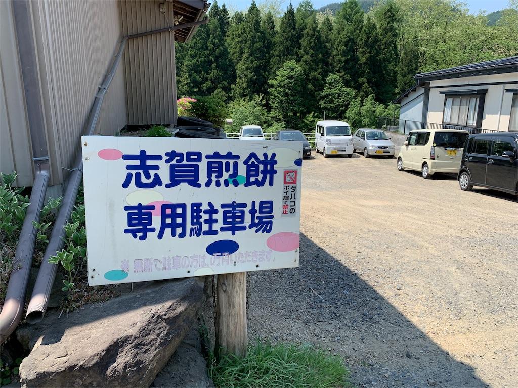 f:id:cogi-kaicho:20190530223953j:image