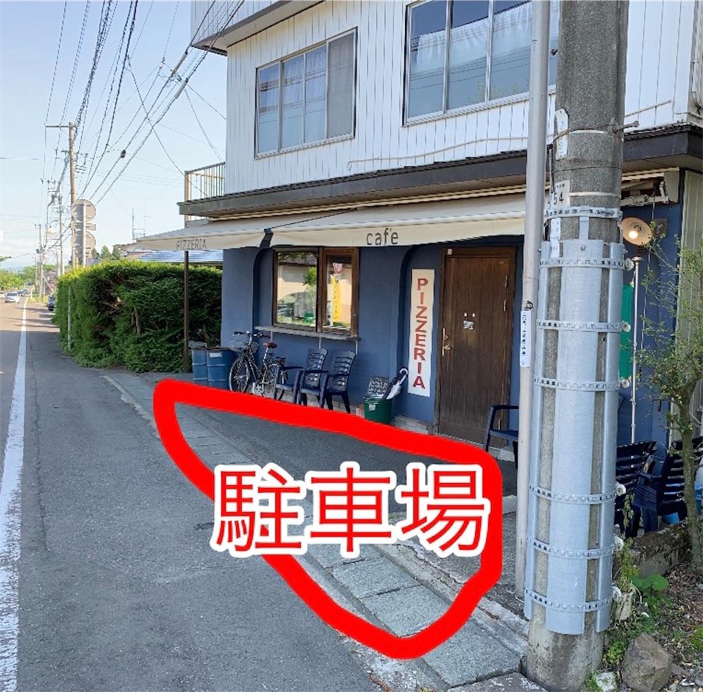 f:id:cogi-kaicho:20190620210345j:image