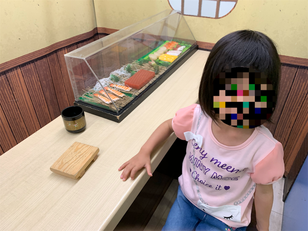 f:id:cogi-kaicho:20190621210655p:image