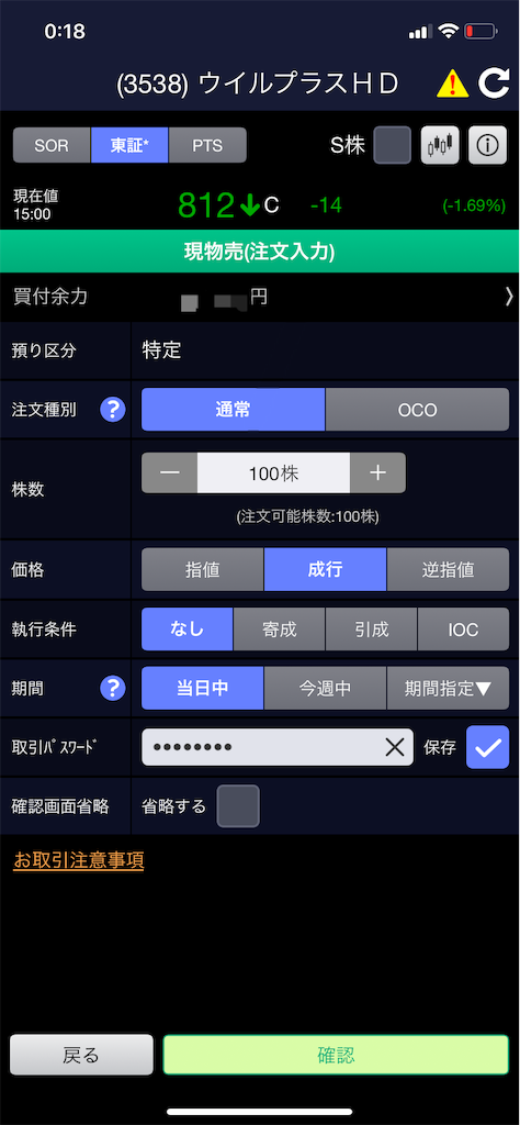 f:id:cogi-kaicho:20190626005213p:image