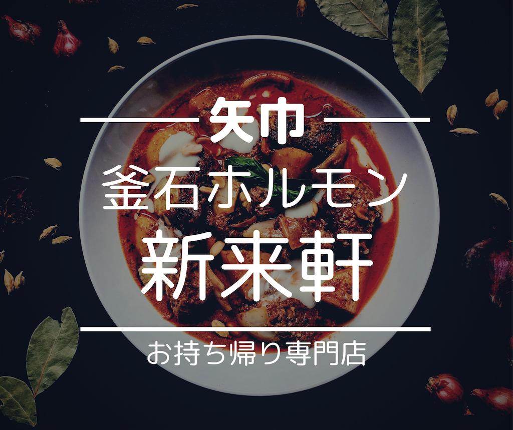 f:id:cogi-kaicho:20190706111219p:image