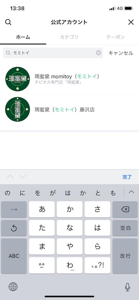 f:id:cogi-kaicho:20190807135127p:image
