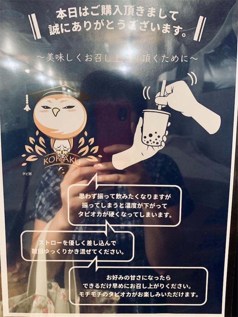 f:id:cogi-kaicho:20190809191159j:image