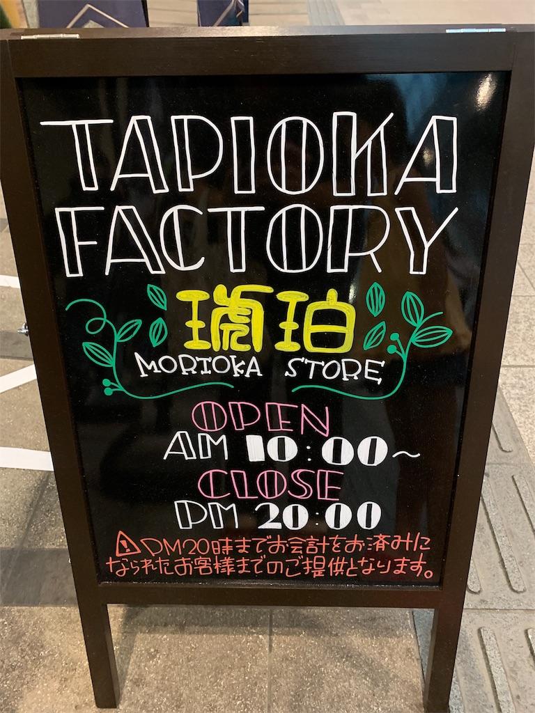 f:id:cogi-kaicho:20190809192718j:image