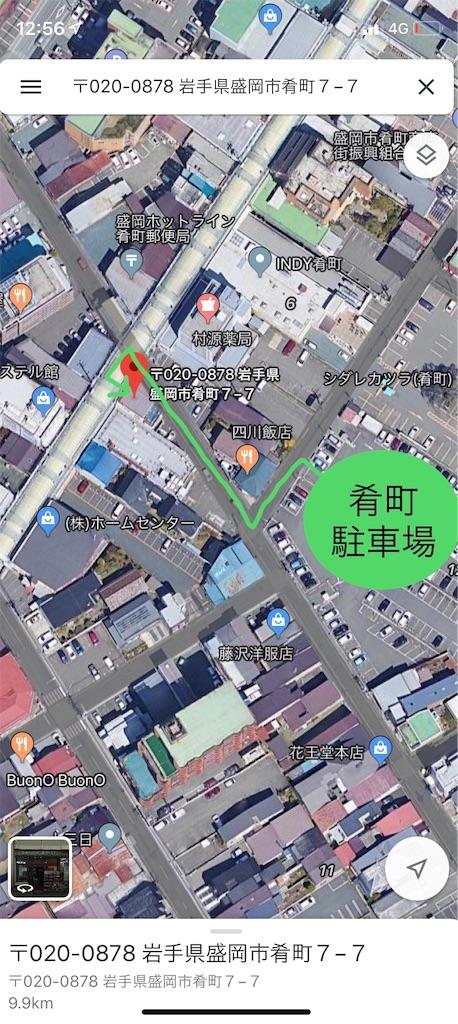 f:id:cogi-kaicho:20190811130046j:image