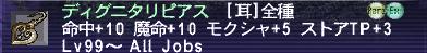 f:id:cogitarou:20170830191903j:plain