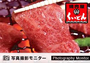 f:id:cohibayarou:20170417185338j:plain