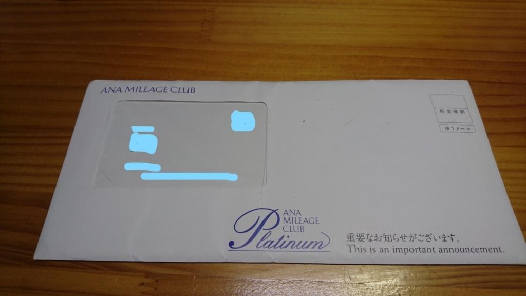 f:id:cohibayarou:20180412194440j:plain