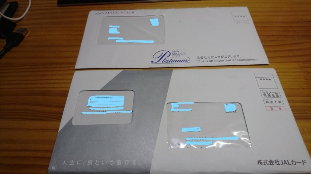 f:id:cohibayarou:20180412195019j:plain