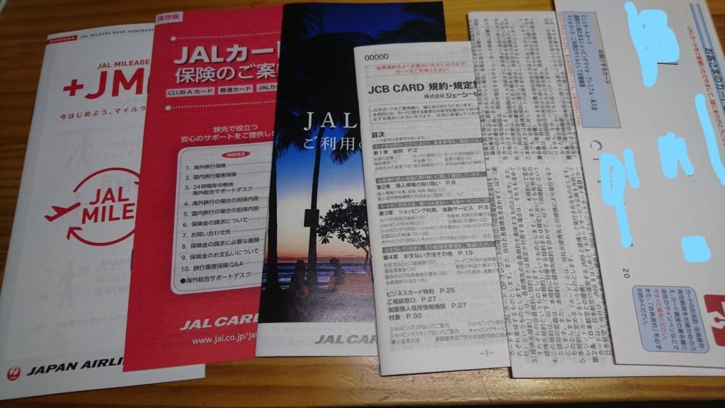 f:id:cohibayarou:20180412195227j:plain