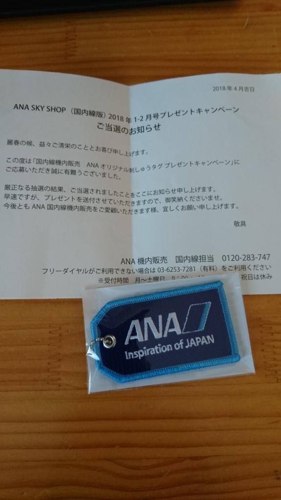 f:id:cohibayarou:20180426154538j:plain
