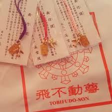 f:id:cohibayarou:20181202213149j:plain