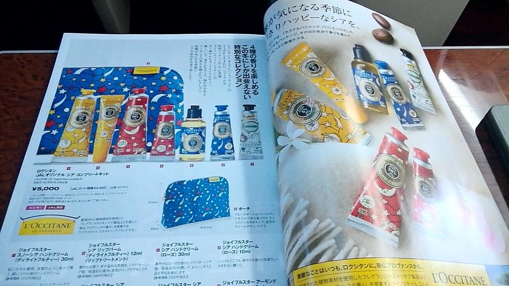 f:id:cohibayarou:20190122161108j:plain
