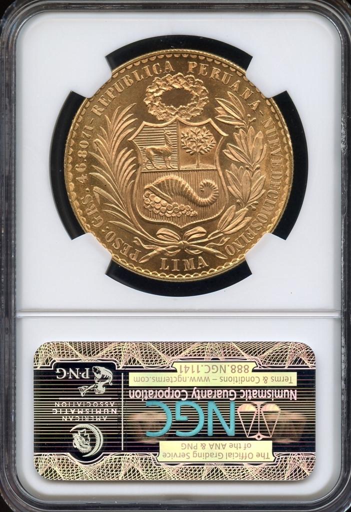f:id:coin23:20171205085855j:plain