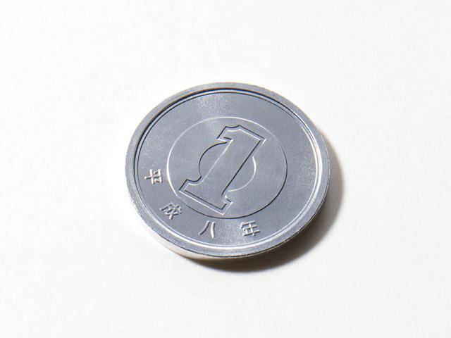 f:id:coinmaster:20170819130153j:plain