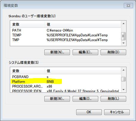 f:id:cointoss1973:20120914211437p:plain