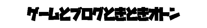 f:id:coizne:20170712210127p:plain